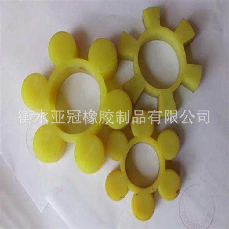 厂家直销聚氨酯耐磨梅花垫  联轴器梅花垫  星型弹性垫