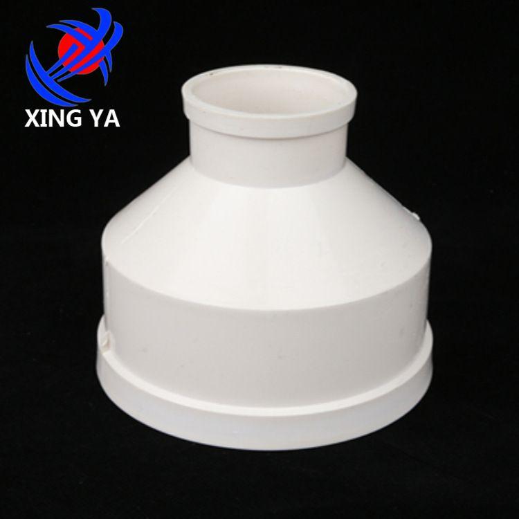 PVC大小头变径直接同心大小头转换接头异径直接头大小头PVC管件
