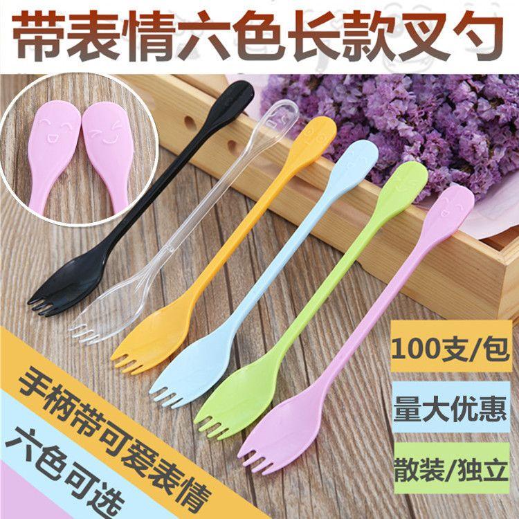 塑料一次性叉子 叉勺 水果叉 蛋糕叉餐具独立包装长柄甜品勺 叉