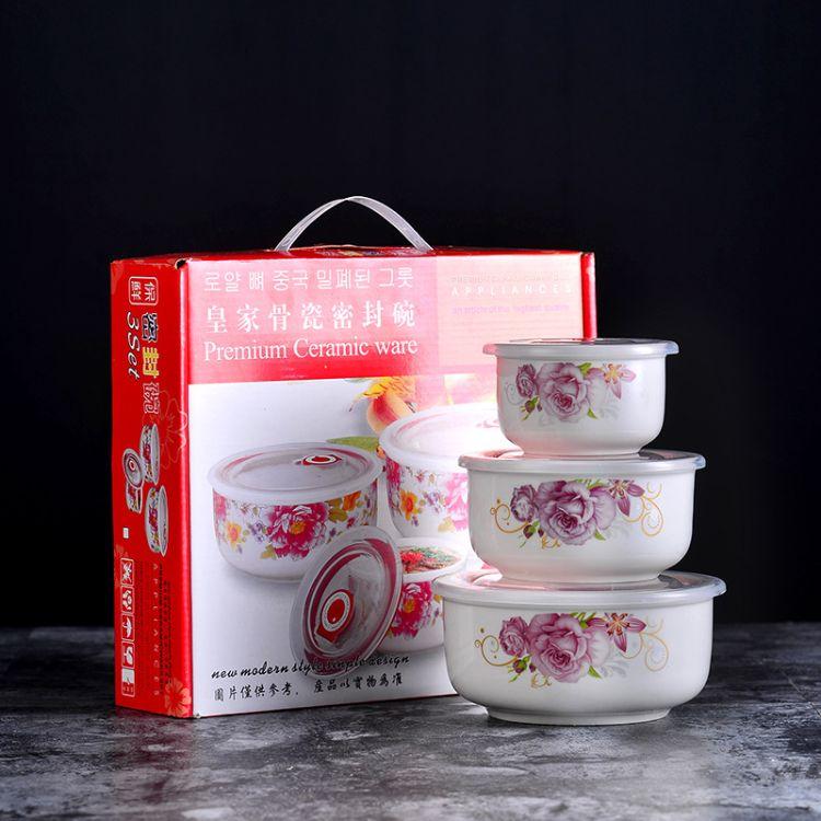 厂家直销陶瓷保鲜碗陶瓷礼品碗筷套装 陶瓷餐具套装 会销礼品定制