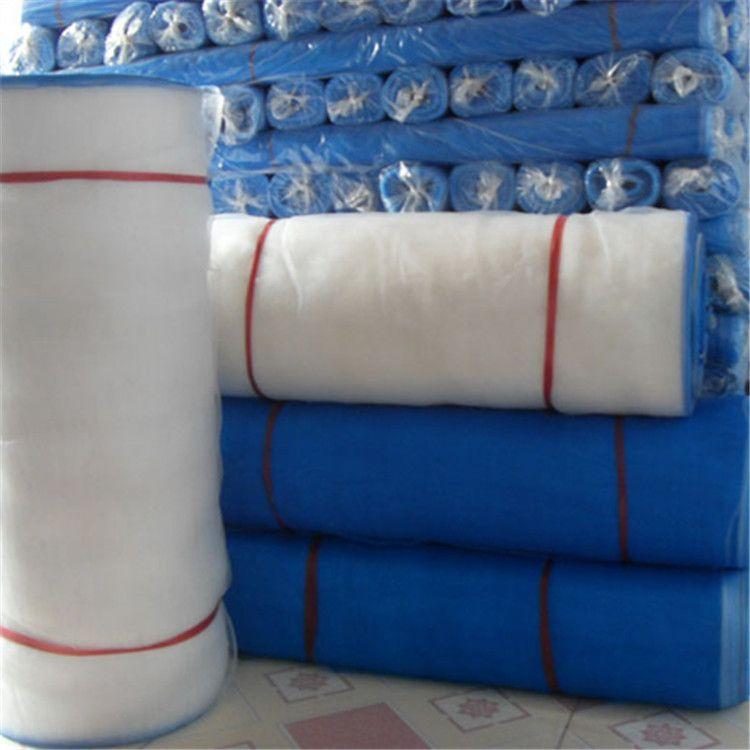 蓝色乙烯网 蓝色塑料网 用作窗纱 农业防虫网 养殖网 工业过滤网