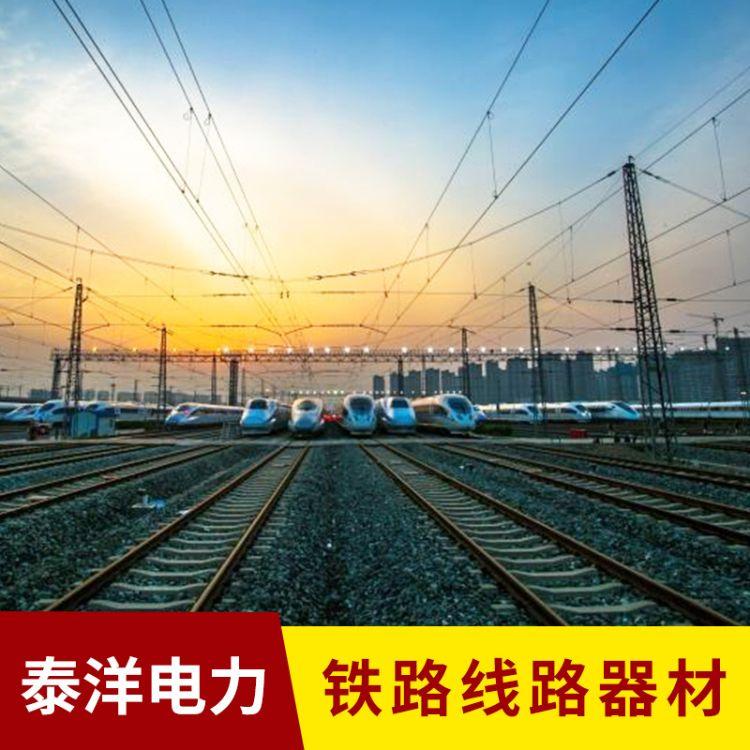 铁路线路器材 成都电力设备器材批发 厂家直销 定制加工