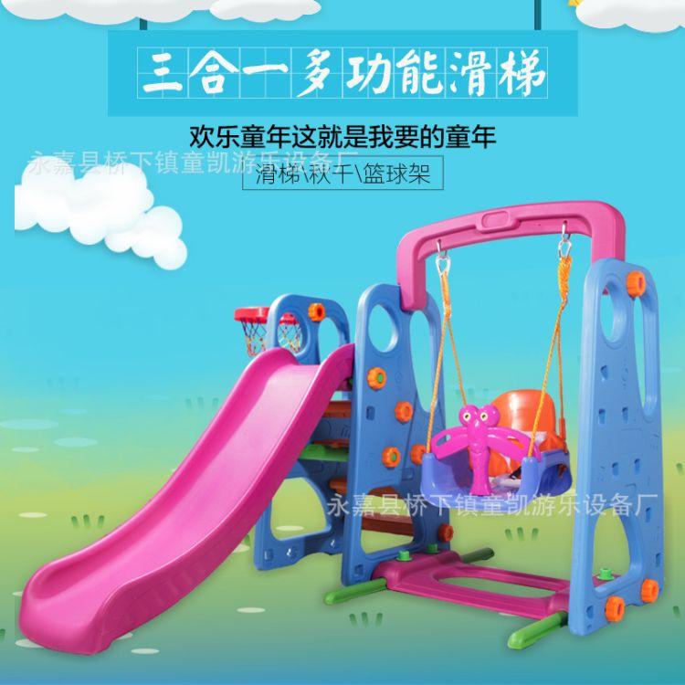 H型儿童秋千组合 宝宝秋千配件 滑滑梯秋千组合室内 儿童 家用