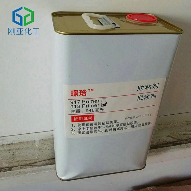 精品推荐硅胶底涂处理剂 高效强力助粘剂 强力硅胶处理剂