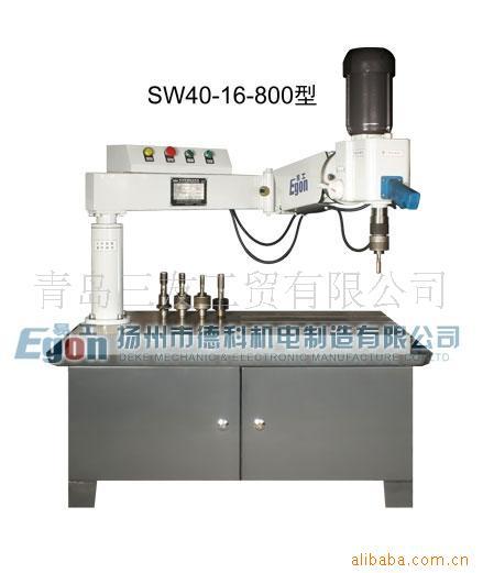 切割机 各式切割机 等离子切割机 薄板切割机 金属切割机