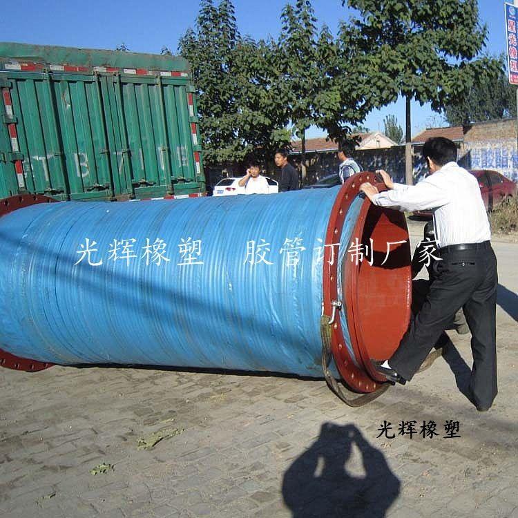 生产销售 大口径高压胶管 大口径吸排胶管