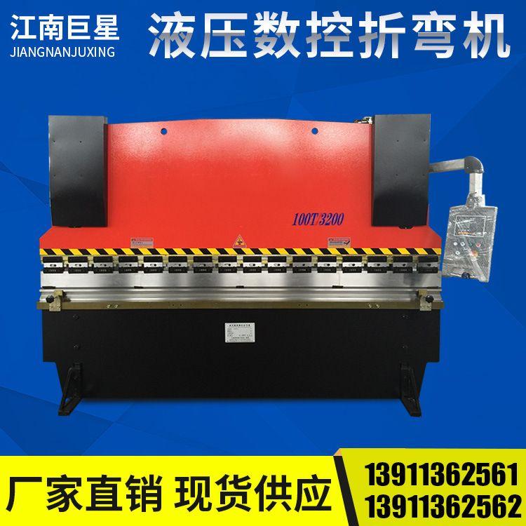 厂家热销100T4000折弯机 高精密不锈钢折弯机大型液压数控折弯机