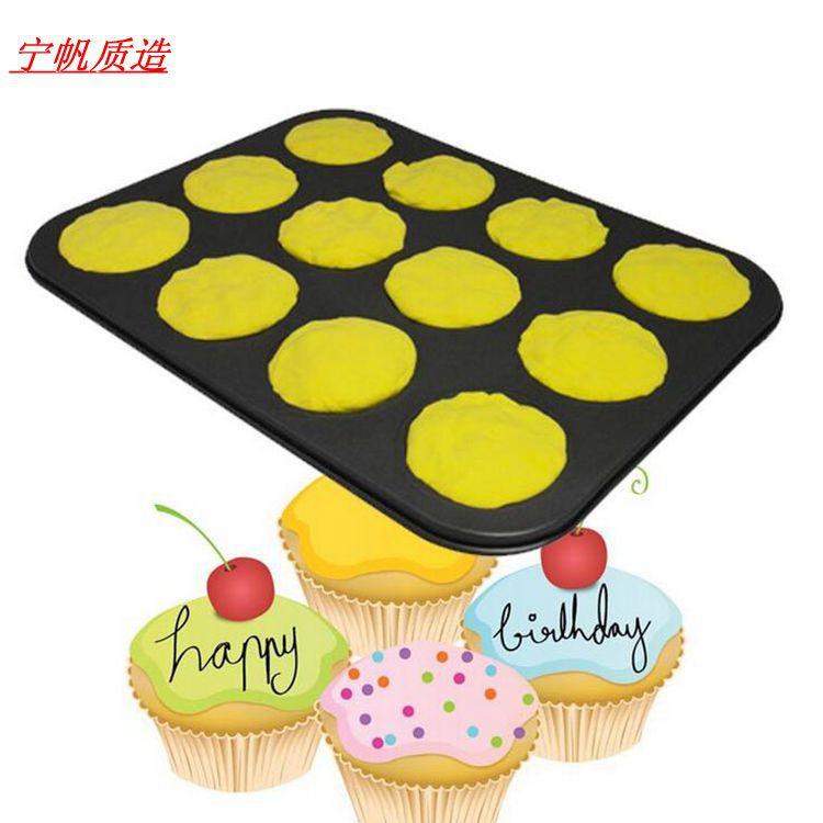 蛋糕烘焙模具12连马芬杯碳钢烘焙工具不沾烤箱蛋糕模家用铝合金