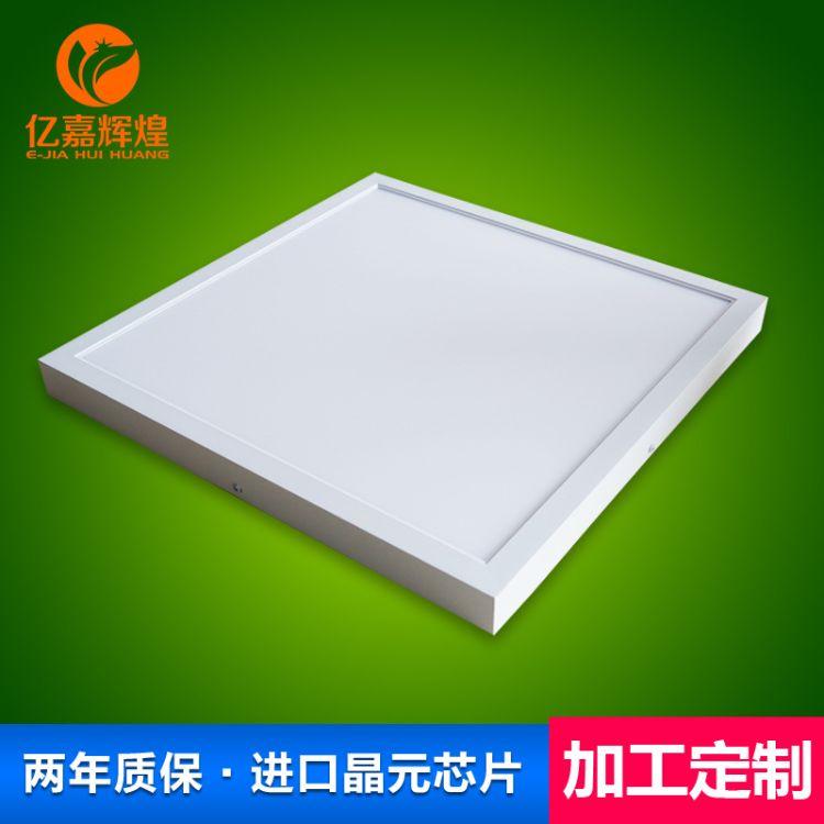 led明装面板灯 led平板灯 明装LED面板灯 500*500平板灯