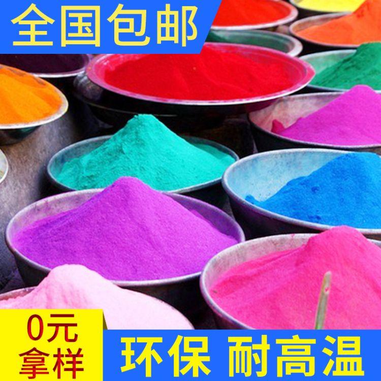 科莱恩尼龙山酸性染料 各色造纸酸性染料 纺织染料化工染料