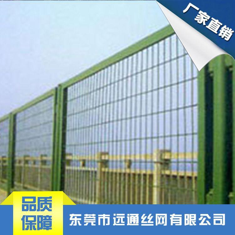 东莞防护网厂家供应浸塑护栏网 低碳钢丝铁路护栏网