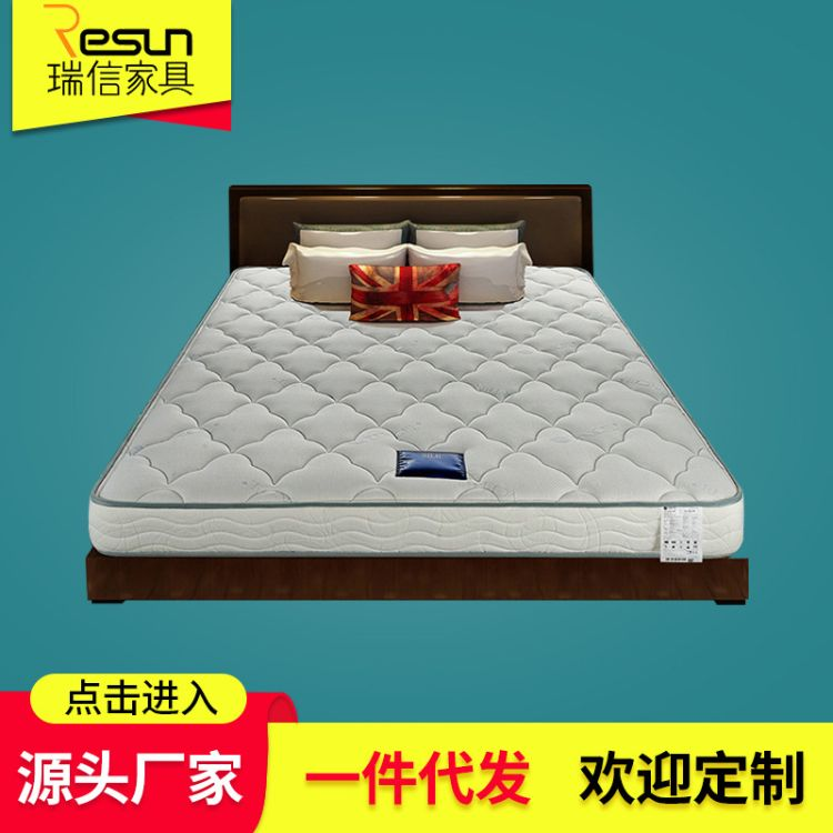 纳米海绵九区弹簧床垫 工厂可定做环保乳胶弹簧床垫 席梦思床垫