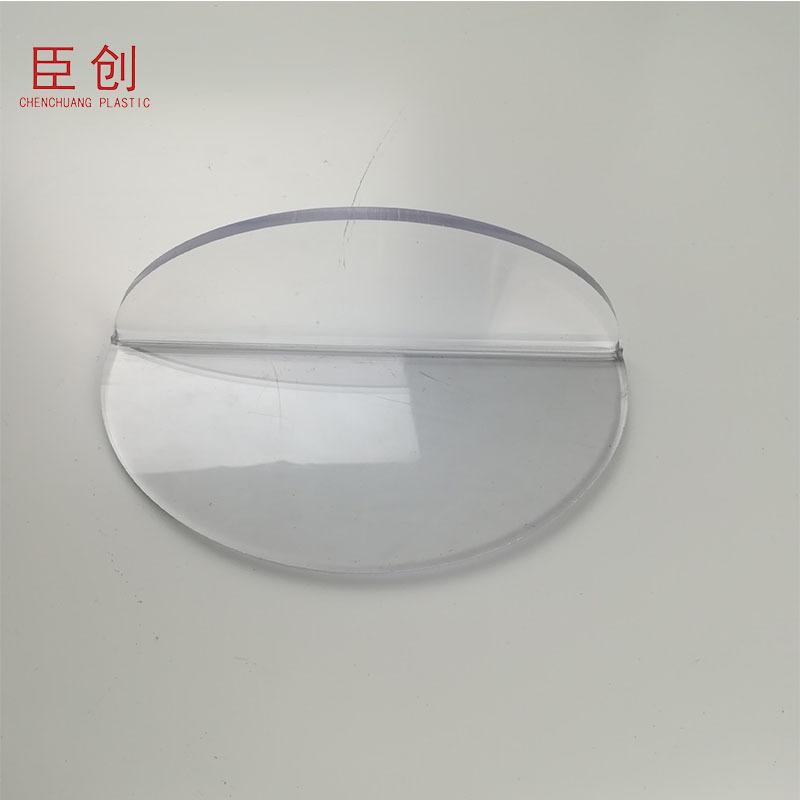 PC板加工亚克力板雕刻印刷PVC板热弯成型