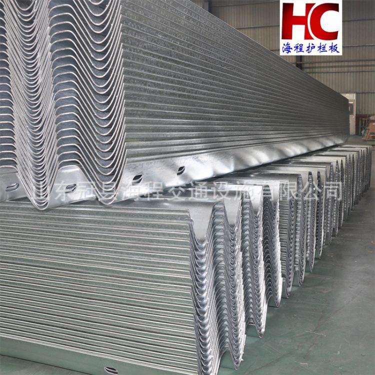 公路防护网  波形护栏   热镀锌护栏板   加工高速波形防护网 波形护栏板