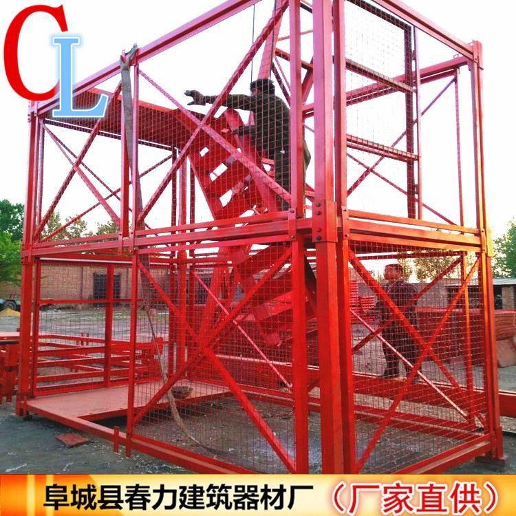 施工梯笼 安全梯笼 箱式安全爬梯 组合框架式安全梯笼