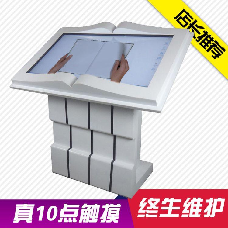42寸电子翻书一体机虚拟翻书隔空翻书感应电子翻书触摸翻书一体机