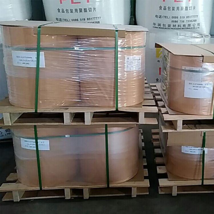 厂家直销 现货供应 环保PET片材高透明防雾PET卷材
