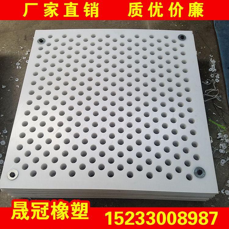 生产杀菌笼塑料隔板耐高温 饮料杀菌隔板 杀菌锅隔层板