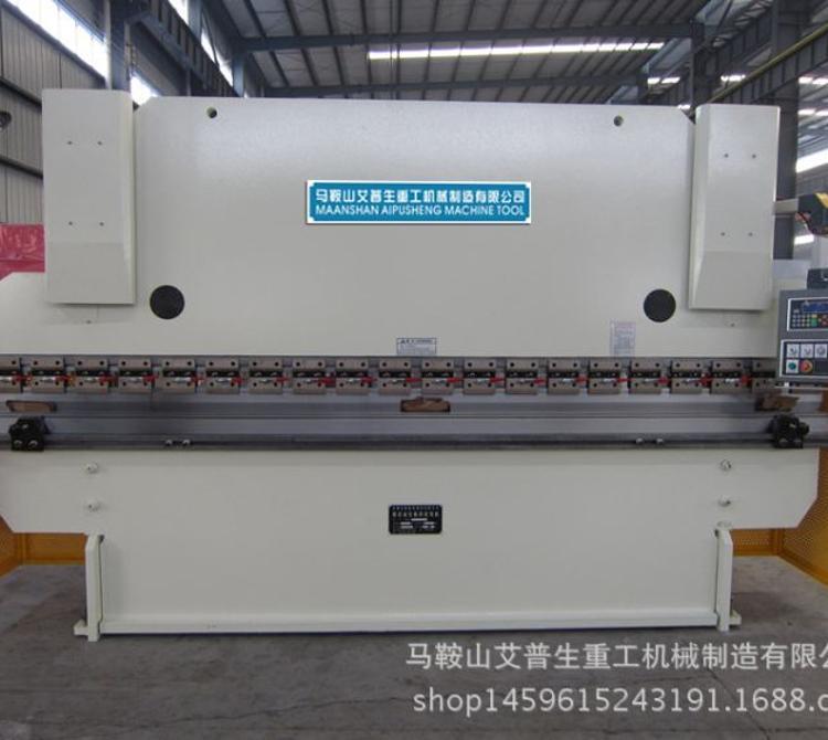 供应63吨折弯机,数控折弯机,液压折弯机,普通折弯机,小型