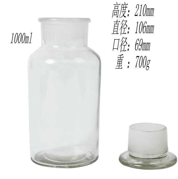 1000ml广口试剂玻璃瓶  茶色试剂玻璃瓶 透明玻璃试剂分装瓶