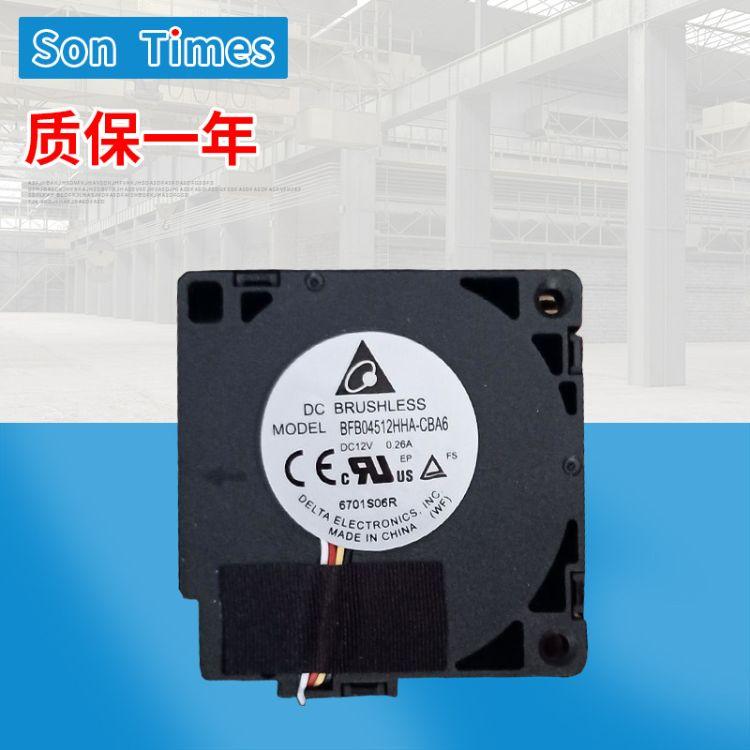 台达4510 0.26A方形鼓风机 迷你方形鼓风机 12V小方鼓风机形