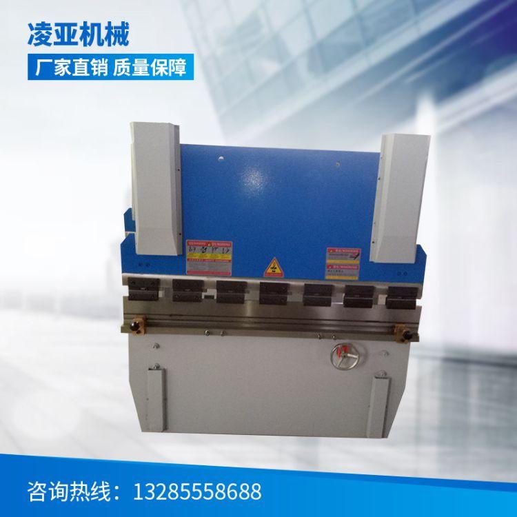 数控液压折弯机 数控折弯机 液压折弯机 简易数控系统