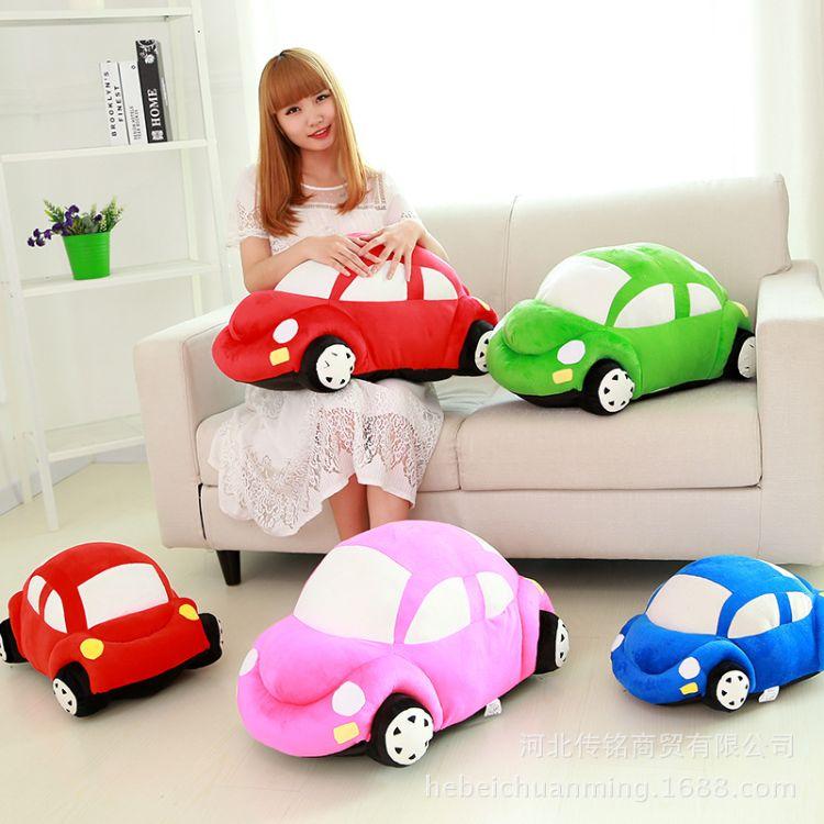 毛绒玩具汽车批发 大号毛绒汽车玩具 创意卡通汽车玩偶 厂家直销
