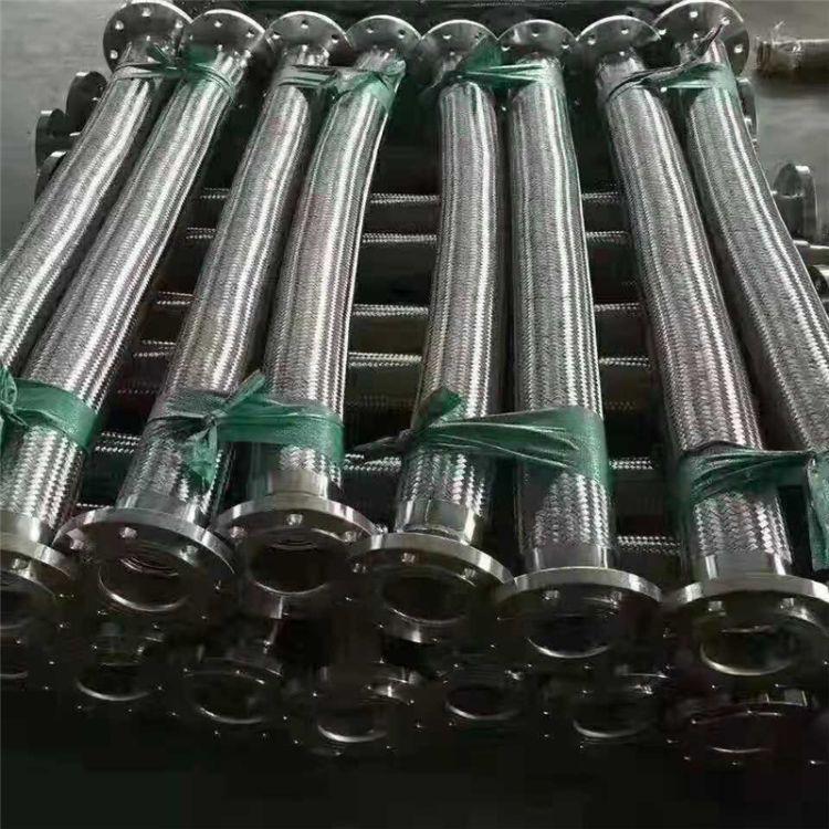 厂家直销软管金属软管 不锈钢金属软管 不锈钢法兰金属软管软连接