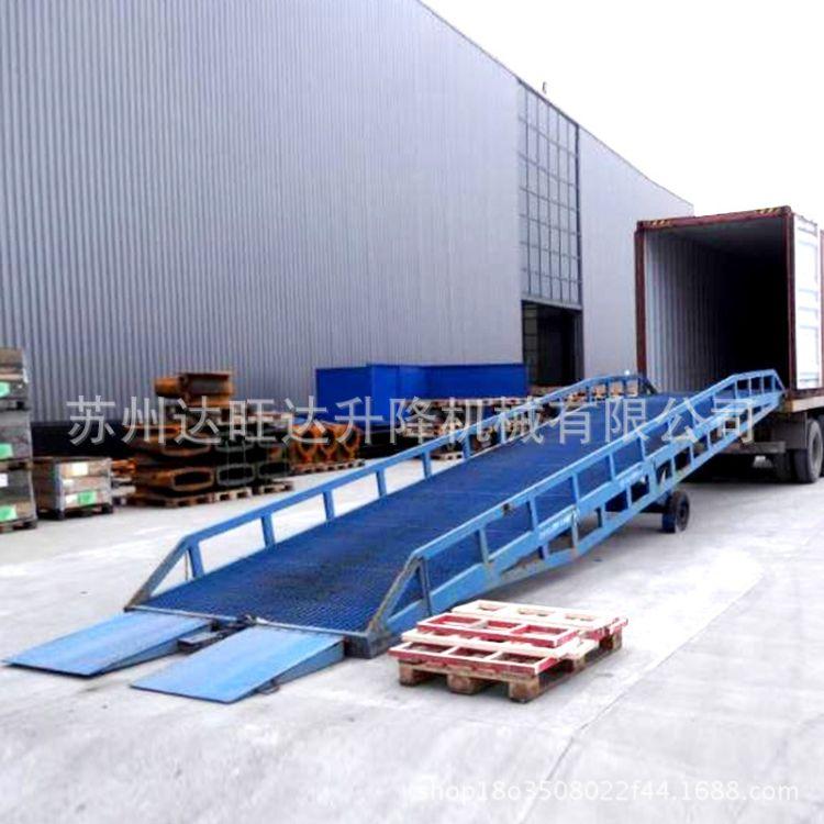 [达旺达]移动式登车桥物流机械移动式登车桥货柜车装卸平台多年经验专业品质