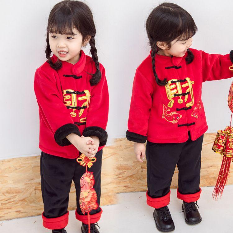 拜年服 儿童唐装 儿童新年2018冬款新款加厚财字年服批发一件代发