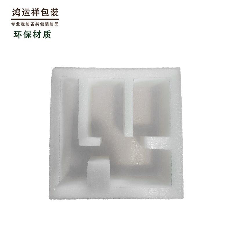 批发定制 高密度白色珍珠棉 海绵包装内衬 珍珠棉内托 环保珍珠棉