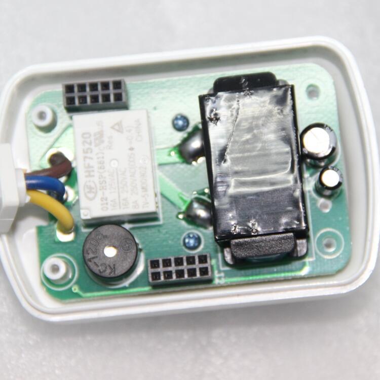 爱凯电子定制取暖器电散热器无线射频智能控制器 温控射频控制板