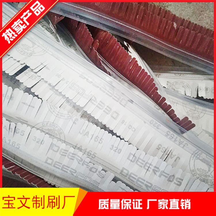 大量生产  打磨砂布条   异形砂布条  静电砂布条