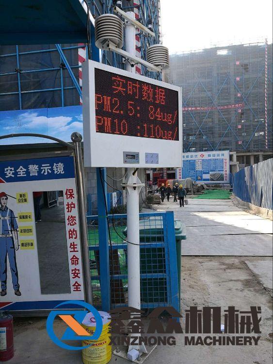 现货供应扬尘检测设备工地扬尘检测系统