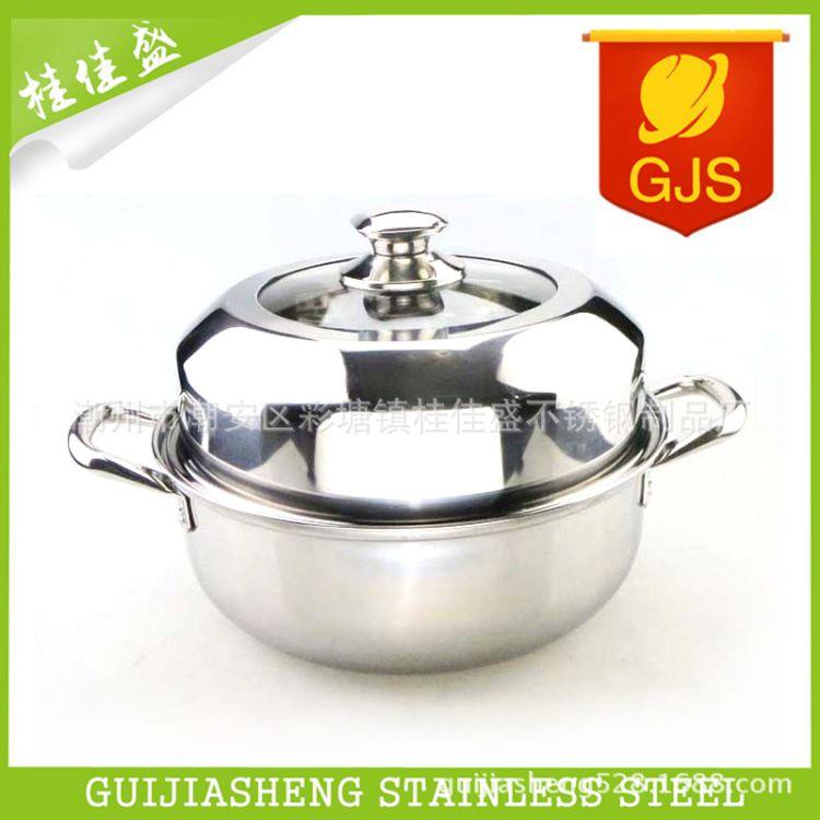 高盖汤蒸锅家用小蒸锅汤锅单层多功能锅蒸煮多用电磁炉燃气炉通用