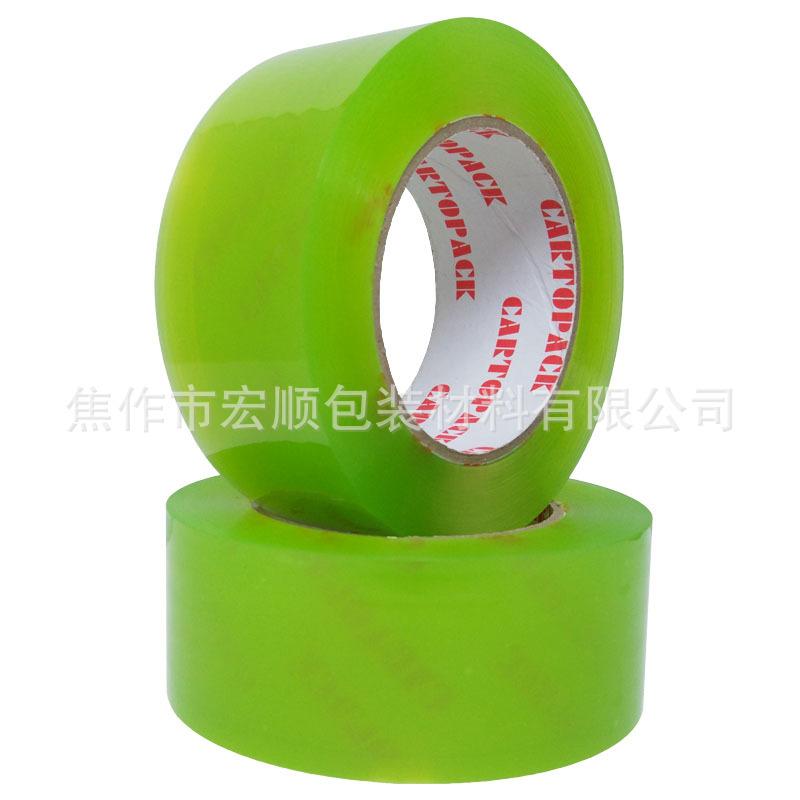 彩色透明胶带 厂家直销高品质无气泡高粘胶带 胶布 封箱胶带