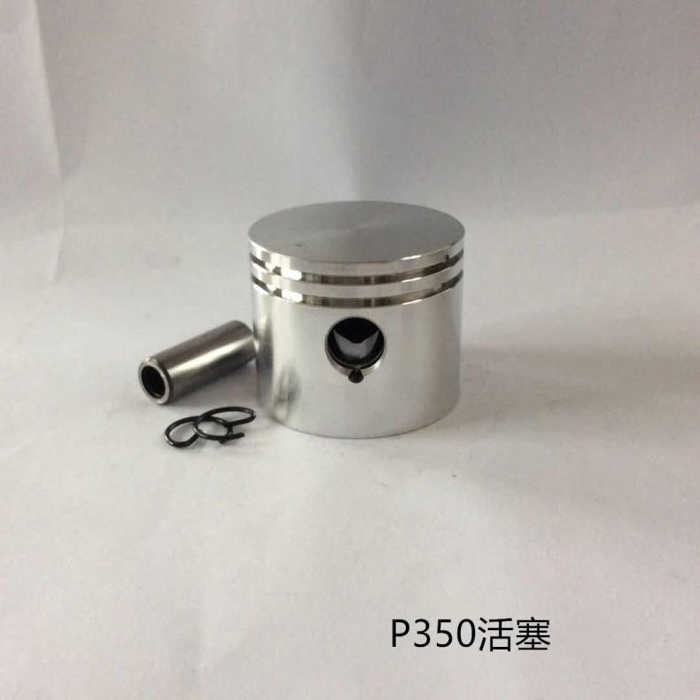P350活塞 厂家产园林机械割草机油锯喷雾器活塞橡胶配件 可定制