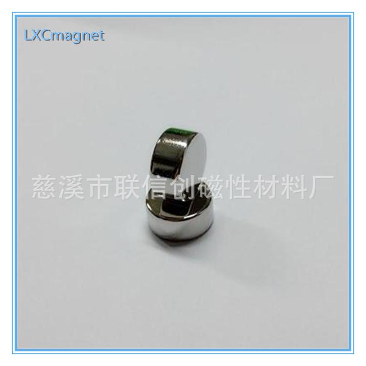 供应强力磁铁磁钢 文具盒磁铁 笔筒磁铁 镀镍圆片磁铁