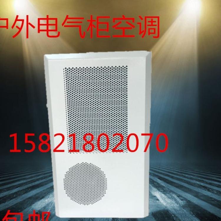 现货1500w电柜空调 机柜空调 机床空调 恒温恒湿空调