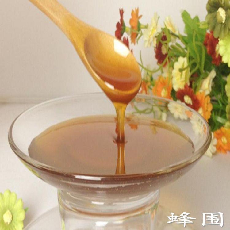 【蜂围】龙眼蜜?新鲜蜂蜜?农家蜂蜜?桂圆蜜?自产自销