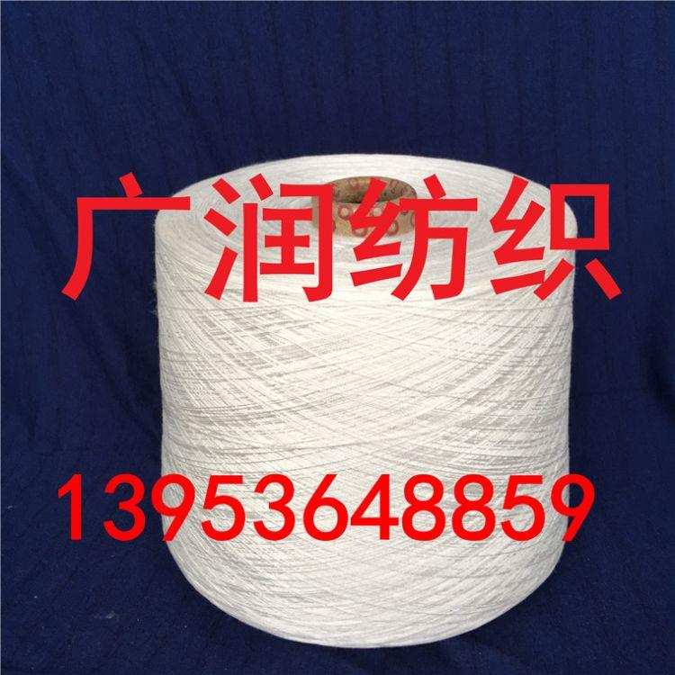 竹纤维合股纱32*2 40*2赛络纺精梳莫代尔反捻纱26支32支40支现货
