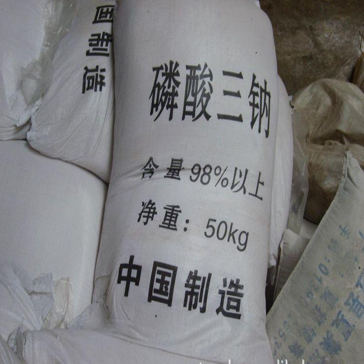 【供应】现货低价营销 川源磷酸三钠