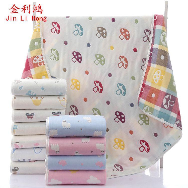 纯棉纱布童被六层婴儿浴巾110*110毛巾被婴童家纺宝宝盖毯批发