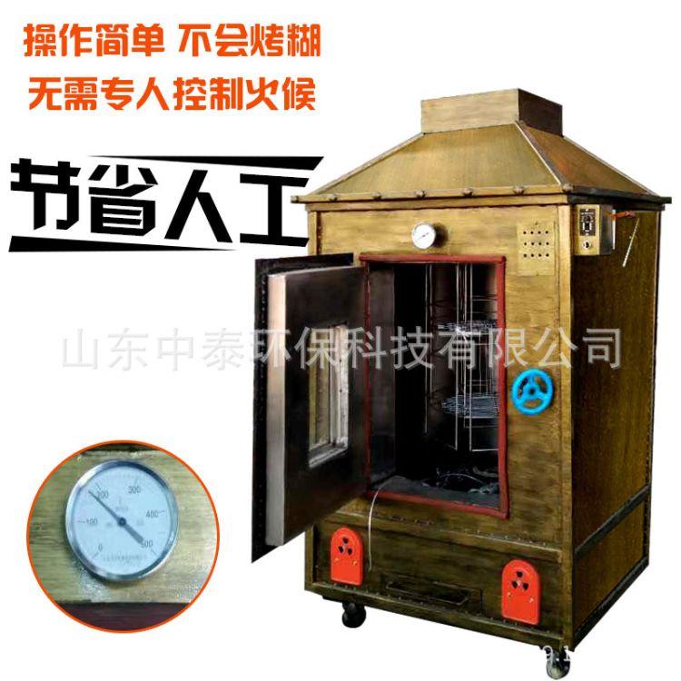 中泰烤全羊炉商用无烟电炭烤羊炉多功能全自动烤羊机烤羊腿羊排炉