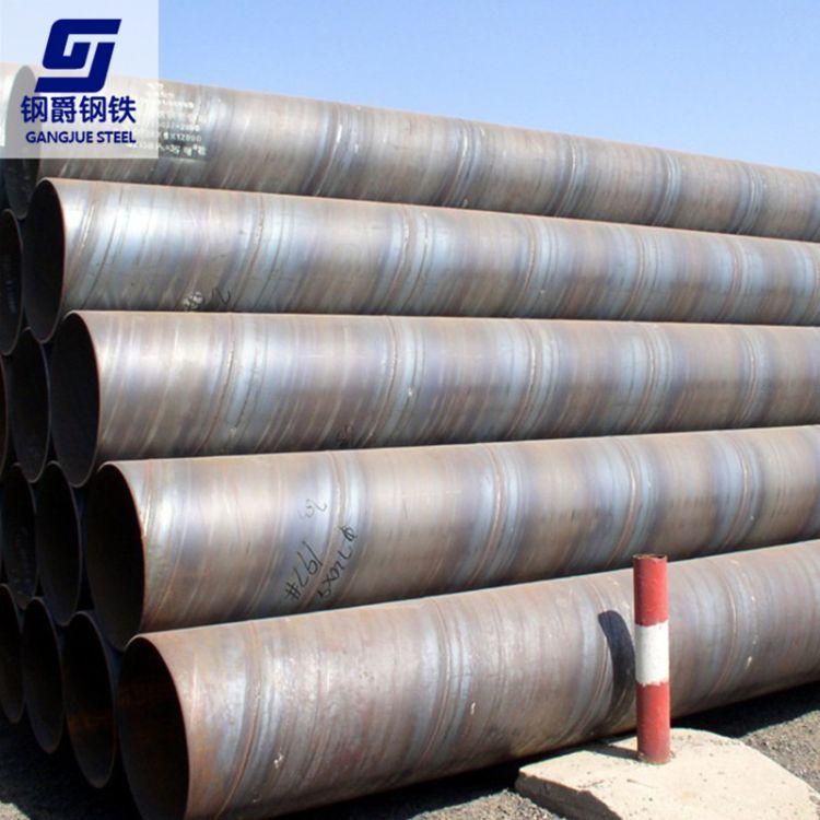 螺旋焊管厂家  镀锌螺旋管加工 Q235B螺旋钢管价格 大口径螺旋管