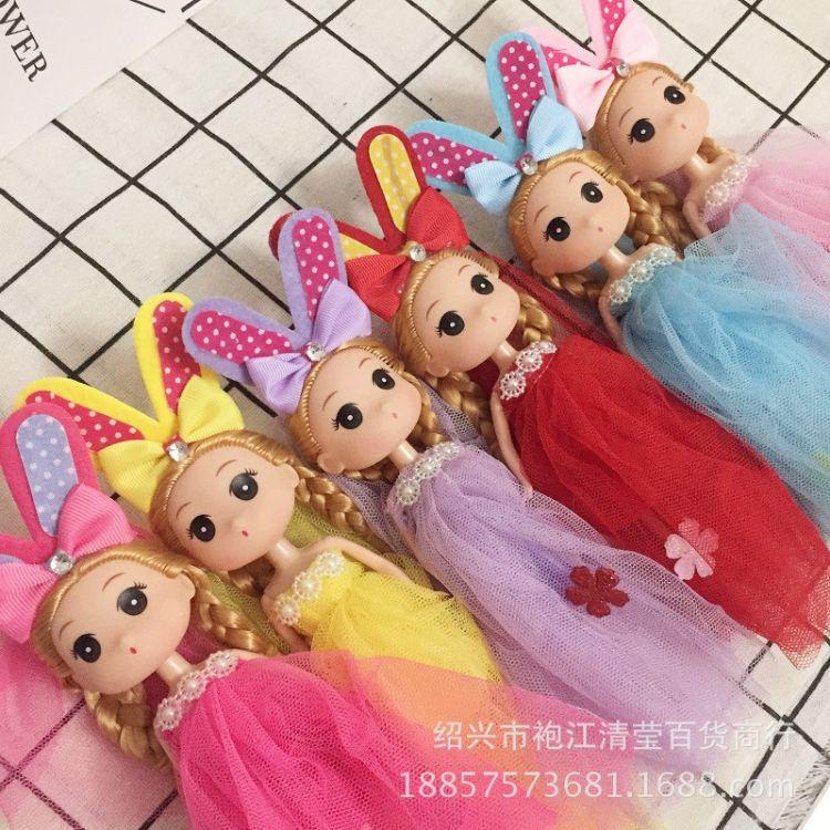 新款18cm迷糊娃娃兔耳朵迷糊娃娃婚纱裙娃娃公仔礼品摆件挂件批发