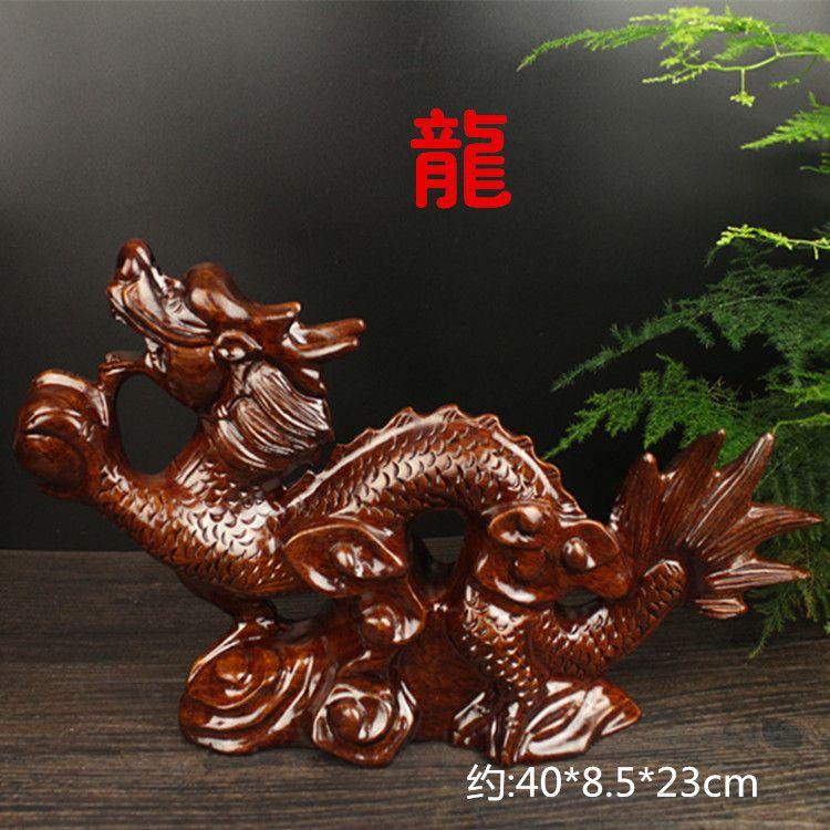 红木工艺品十二生肖龙木雕木质龙摆件实木雕刻生日礼品家居饰品