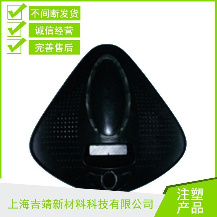 塑料配件电器配 汽车配件电子原件配件组装 注塑产品配件