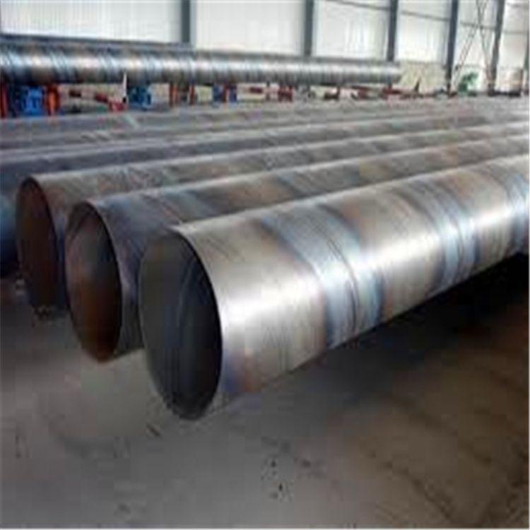 生产直销 Q235螺旋钢管 大口径厚壁螺旋焊管  防腐保温螺旋钢管