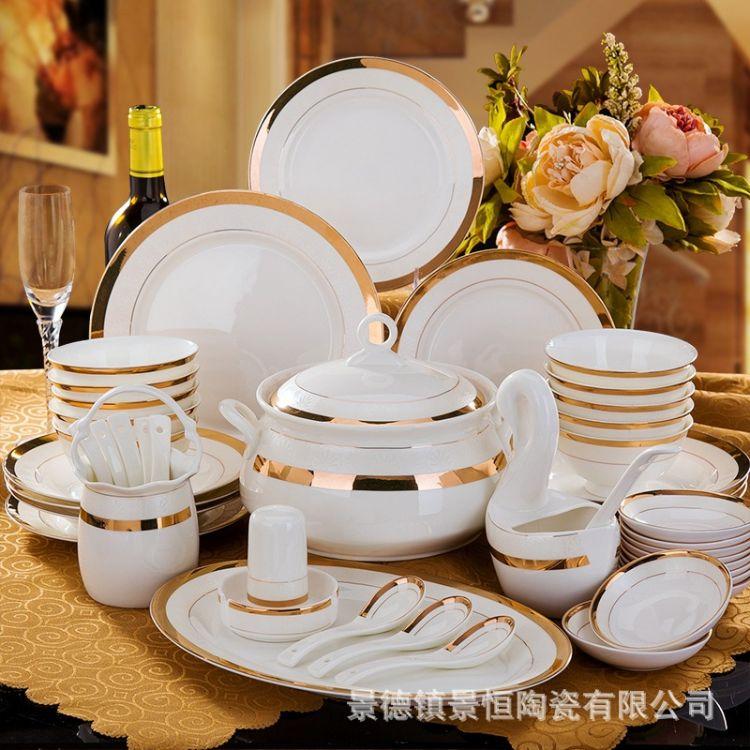 欧式餐具套装58头骨瓷景德镇陶瓷器高档碗碟盘套装商务馈赠礼品盒